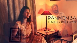 Satyameva Jayate PANIYON SA | John Abraham | Atif Aslam | Female/Rap Cover by Kiran Das ft.Hemant