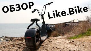 Обзор Like.Bike SEEV. Гаджетариум #121