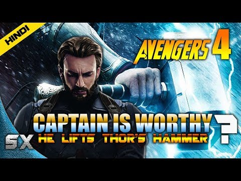 Will Captain America Lifts Thor's Hammer | Captain America Is Worthy ? Avengers 4 | Hindi