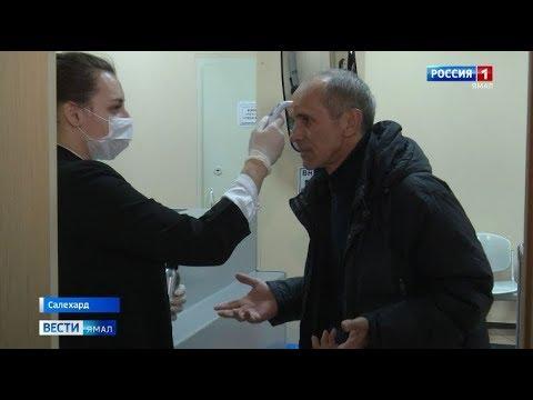 Тотальная дезинфекция: как аэропорт Салехарда принимает гостей и жителей Ямала