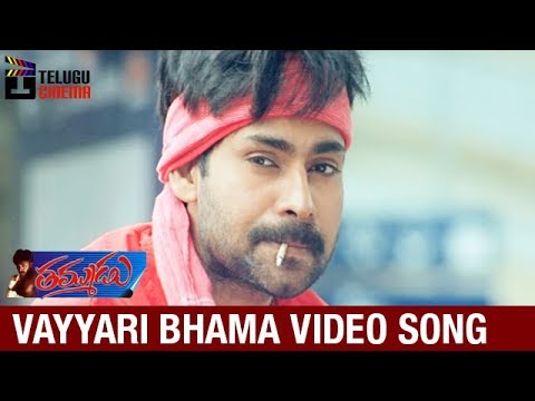 Thammudu Telugu Movie Songs | Vayyari Bhama Video Song | Pawan Kalyan | Preeti Jhangiani