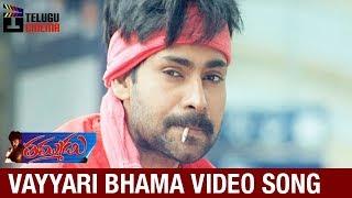 Thammudu Telugu Movie Songs | Vayyari Bhama Video Song | Pawan Kalyan | Preeti Jhangiani