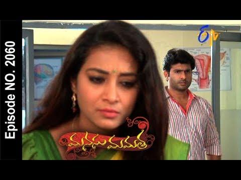 Manasu Mamata | 29th  August 2017| Full Episode No 2060 | ETV Telugu