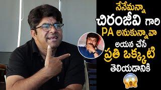 Actor Srikanth Iyengar Shocking Reply to Anchor when he Asks about Megastar Chiranjeevi   LATV