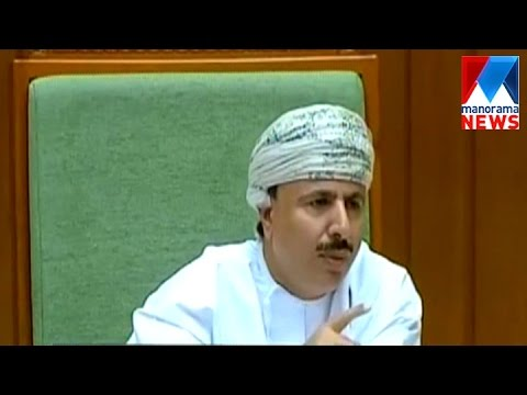 New labour law going to introduce in Oman | Manorama News