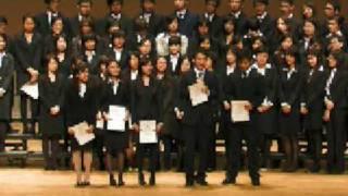 Cougar Winter Break Internship 2008 - Competition Award Presentation