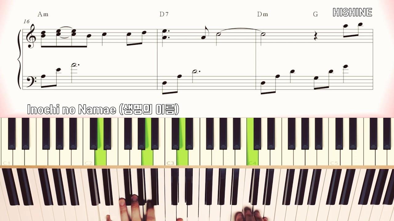 튜토리얼 센과 치히로의 행방불명 Ost 생명의이름 쉬운 피아노 악보 千と千尋の神隠し Inochi No Namae Easy Piano Sheet Music Tutorial