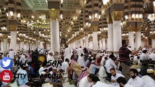 Masjid Al-Haram || Madinah Al Munawwara 15/10/2018 FULL HD