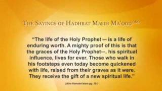 Masih Maud Day - The Life of the Holy Prophet (saw)