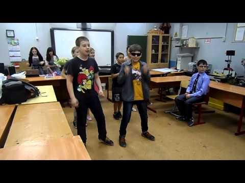 Опа-Горностай танец 5б