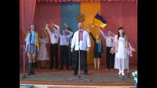 """Звітний концерт """"Україна - Єдина країна """""""