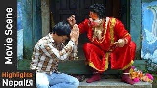 केटोले गरी खायो, केटी पट्टिइ हनुमान जि!! Hit Nepali Movie PASHUPATI PRASAD Scene 2017/2074