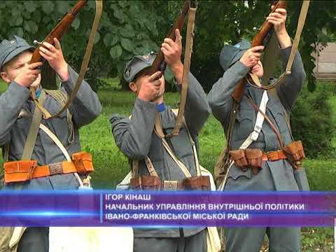 В Івано-Франківську відзначили День Героїв