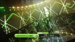 포미닛 - 미쳐 150308