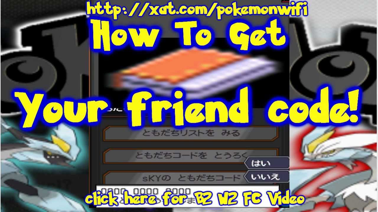 pokemon y how to get friend gode
