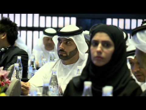 INTERPOL 4th Regional IP Crime Conference, Middle East & North Africa