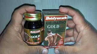Baidyanath Rheumartho Gold Plus Capsules Benefits बैद्यनाथ रुमार्थो गोल्ड प्लस कैप्सूल के फ़ायदे