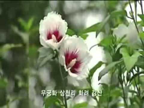 Aegukga Korean National Anthem