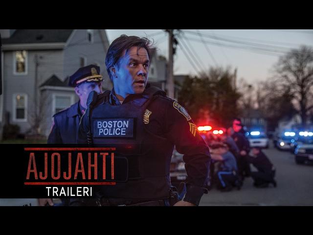 AJOJAHTI elokuvateattereissa 24.2.2017 (trailer)