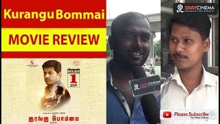 Kurangu Bommai Movie Review | Vidharth | Bharathiraja - 2DAYCINEMA.COM