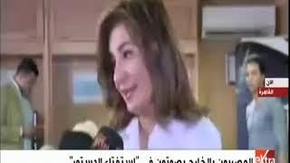 وزيرة الهجرة: الكويت والسعودية الأكثر إقبالا على الاستفتاء