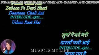 Zubaan Pe Dard Bhari Daastan - karaoke With Scrolling Lyrics Eng. & हिंदी
