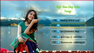 Non-Stop Echo Songs 🌷 Tamil Melody Collection 🌷 Tamil Echo Songs