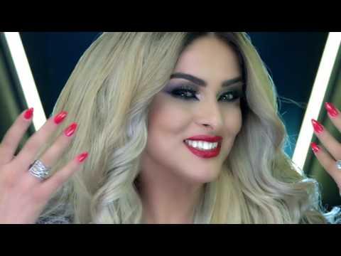 Kurdish singer   Lana Zangana   Chopyakat   New Song 2017   HD