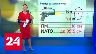 Пистолет ТТ: все об орудии убийства Вороненкова