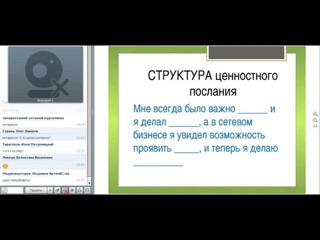 Онлайн марафон  Сергей Всехсвятский 8