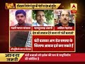 Ghanti Bajao: Public opinion on bureaucracy destroying the govt policies on an increasing