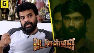 Vada Chennai'la Nan Than Boss - Ameer | Dhanush | Samuthirakani | Kishore | Vetrimaaran