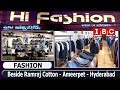 Hi Fashion Men and Kids - Ameerpet Main Road - Hyderabad || IBC - Indian Business Channel