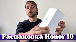 Распаковка Honor 10
