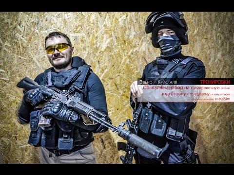 Обстрел инструктора, тактически грамотного Алексея