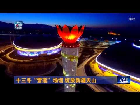 Bizarre but beautiful: newly built stadiums in NW China's Xinjiang