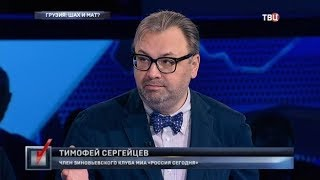 Грузия: шах и мат? Право голоса
