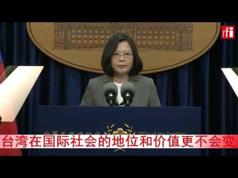 """台湾巴拿马断交 蔡英文:""""台湾人民无法接受"""""""