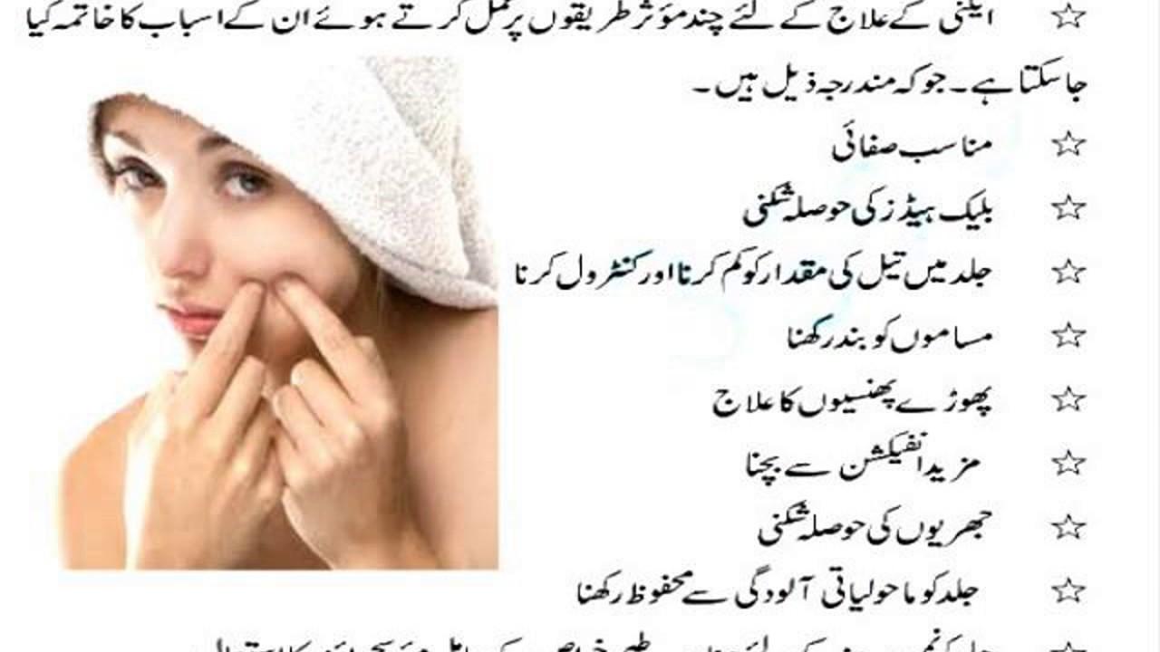 beauty tips for face whitening - homemade beauty tips for face whitening | Instant Whiteing Remedy ...