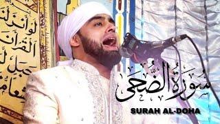 شاهد بكاء القاري اثناء خشوعه في تلاوته التي أبهرت جميع الحاضرين  Mohammad Ayyub Asif  ❤️