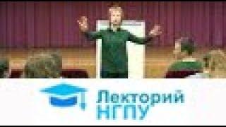 Язык, речь и коммуникация - Наталья Михайловна Сафоновна