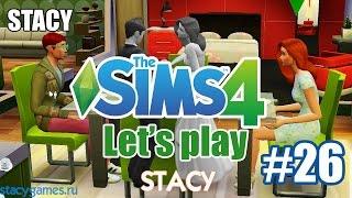Let's play Sims 4 / Давай играть в Sims 4 (Симс 4) #26 / Любовь, Расставание, Свадьбы / Stacy(Всем привет! И это двадцать шестая летсплея Симс 4 (Sims 4)! Эта серия целиком и полностью про любовь))) Заказать..., 2015-04-08T15:00:07.000Z)
