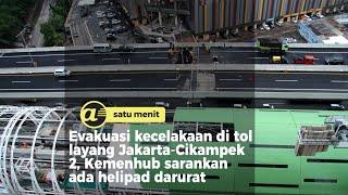 Evakuasi kecelakaan di tol layang Jakarta Cikampek 2, Kemenhub usulkan buat helipad