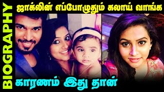 Untold Story About Anchor Jacqueline || Biography In Tamil