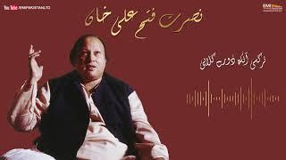 Nargisi Ankh Dore - Nusrat Fateh Ali Khan   EMI Pakistan Originals