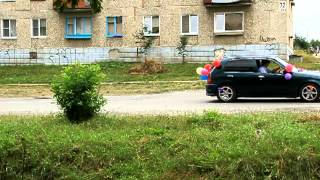 свадьба с приданным. карпинск 20.07.2012
