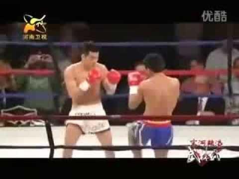 มวยไทย vs มวยจีน ก้านคอทีเดียวหลับ
