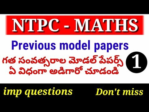 Railway Previous Year Question Papers Maths | Rrb Ntpc Maths Previous Paper Solutions Dd Math Chanel