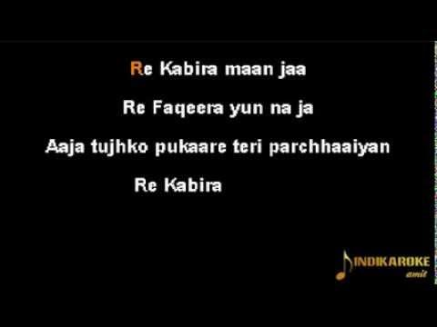 kabira karaoke