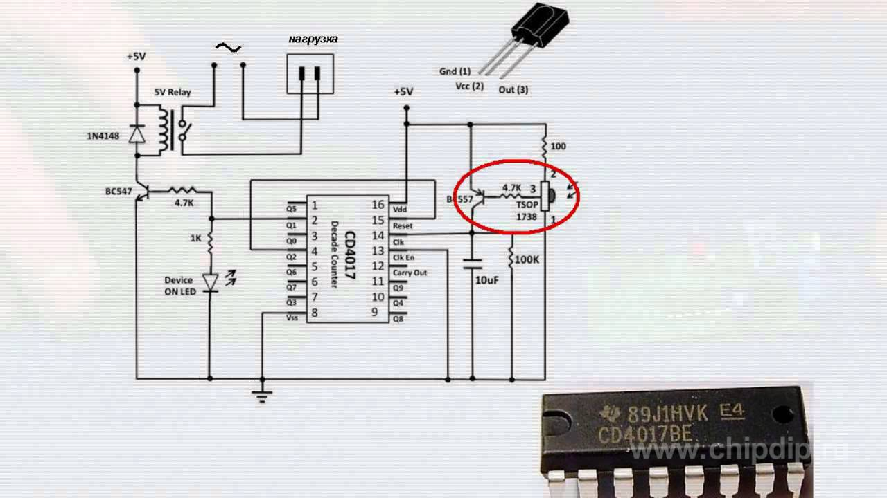 hight resolution of tv remote circuit board diagram